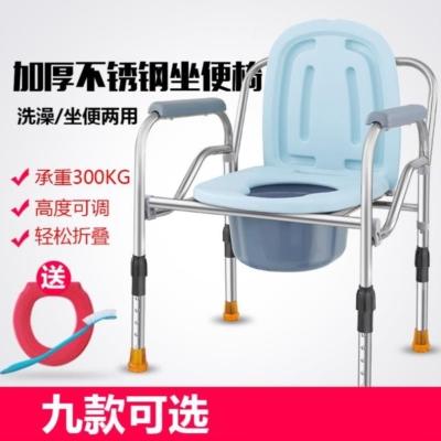 椅b子耐用方便老人男孩座便器承重坐便椅简易可洗澡可折叠结实家
