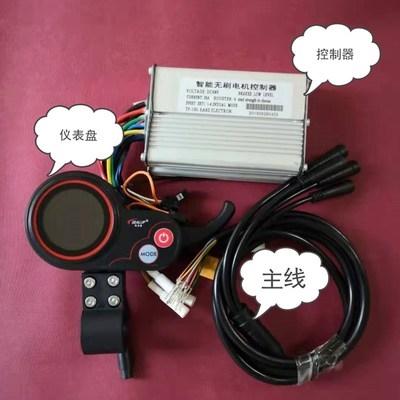 希洛普电动滑板车原厂配件仪表盘控制器充电器遥控主线大灯加速器