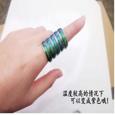Color changing ring feeling warm couple a pair of temperature mood Aquarius Ring Necklace 12 ring male body temperature birthday.
