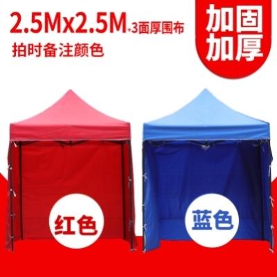 帐蓬涂银户外广告帐篷遮阳伞楼顶三米凉棚幼儿园宴会帐篷伞洗车