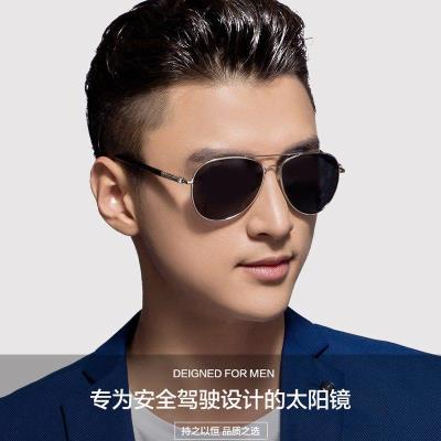 2018 new Polarized Sunglasses day and night Sunglasses pop DRAGON SUNGLASSES mens lenses drivers glasses