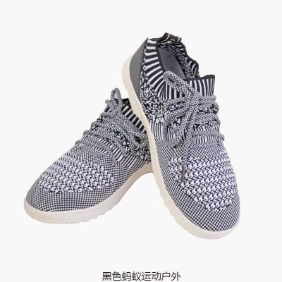 长寿牌比赛门球鞋2018年新款男女士门球鞋贴脚款 浅灰色 41
