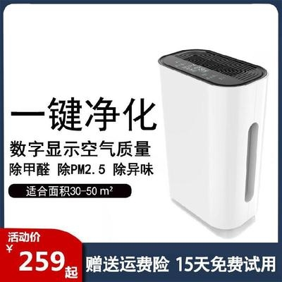 Remove the smell of smoke indoor household pet odor smoke house house portable toilet equipment intelligent removal