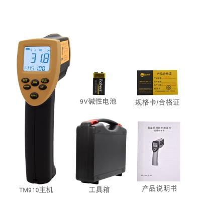 Genuine tekeman high temperature thermometer industrial infrared thermometer hand held temperature gun 1100 degree thermometer t