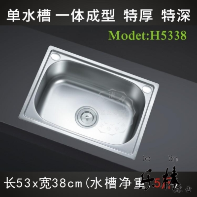 Handmade sink 304 stainless steel kitchen single sink vegetable washing basin thickened tap household embedded white steel nest