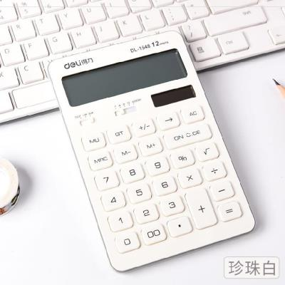 Simple counter small computer portable mini multi-function daily small office personnel