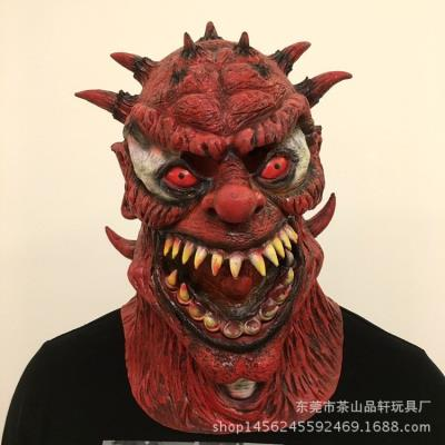 Halloween Horror variation monster mask film and television role play costume frightening devil headgear props