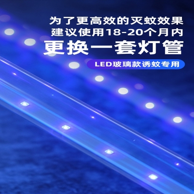 Xiaoyangs lamp catches purple paper lamp, fluorescent lamp, UV lamp, mosquito lamp, sticky black tube, insecticidal and fly trapping blue