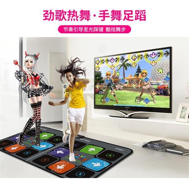 有线跑步配件跳舞毯双人无线3D体感跳舞机游戏家用电视手舞足蹈价格