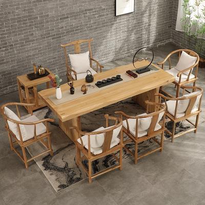 新中式 功夫茶桌客厅茶台实木喝茶桌椅组合茶几餐桌两用办公室茶桌