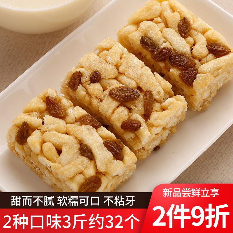 沙琪玛休闲小零食糕点心老式软糯葡萄味萨其马散装整箱批发1斤5斤
