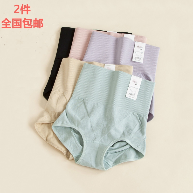 高腰2019年新款女纯棉塑形收腹裤券后25.00元