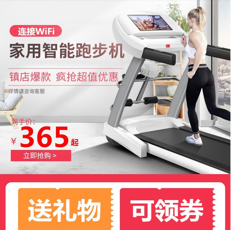 平板式跑步机家用款室内走步减肥器超静音女电动二手简易小型折叠