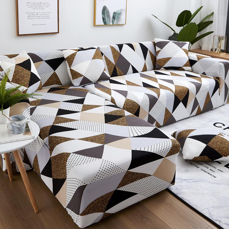 弹力贵妃沙发套坐垫保护套全包万能沙发罩巾懒人沙发垫四季通用