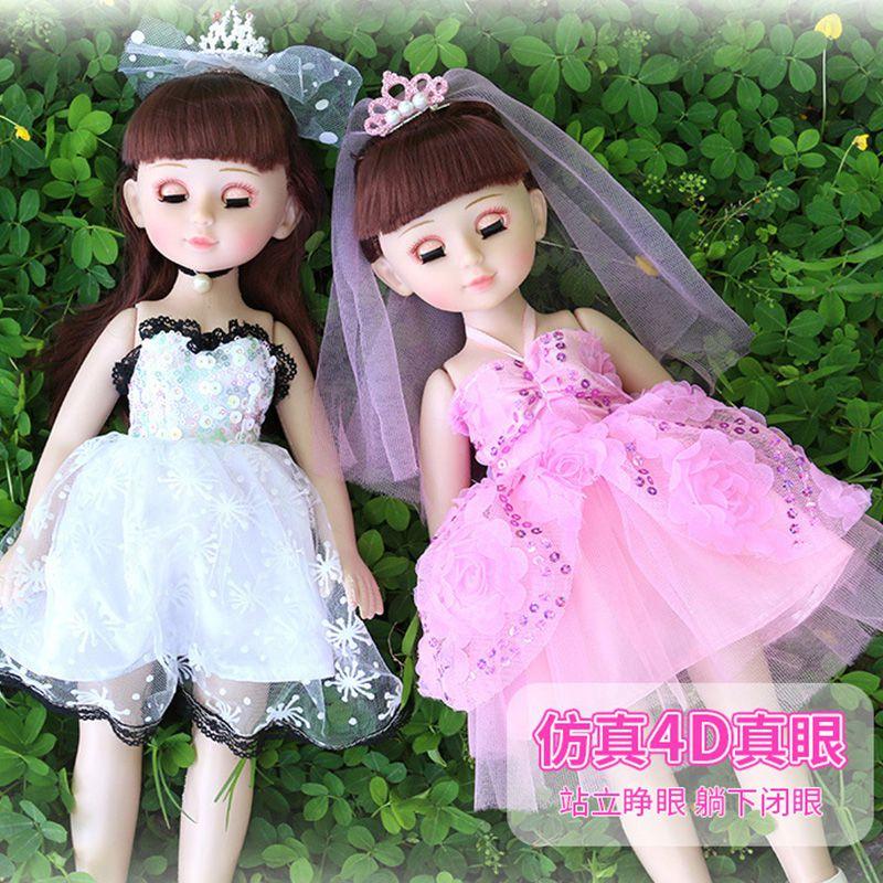 Куклы Артикул 613538396323