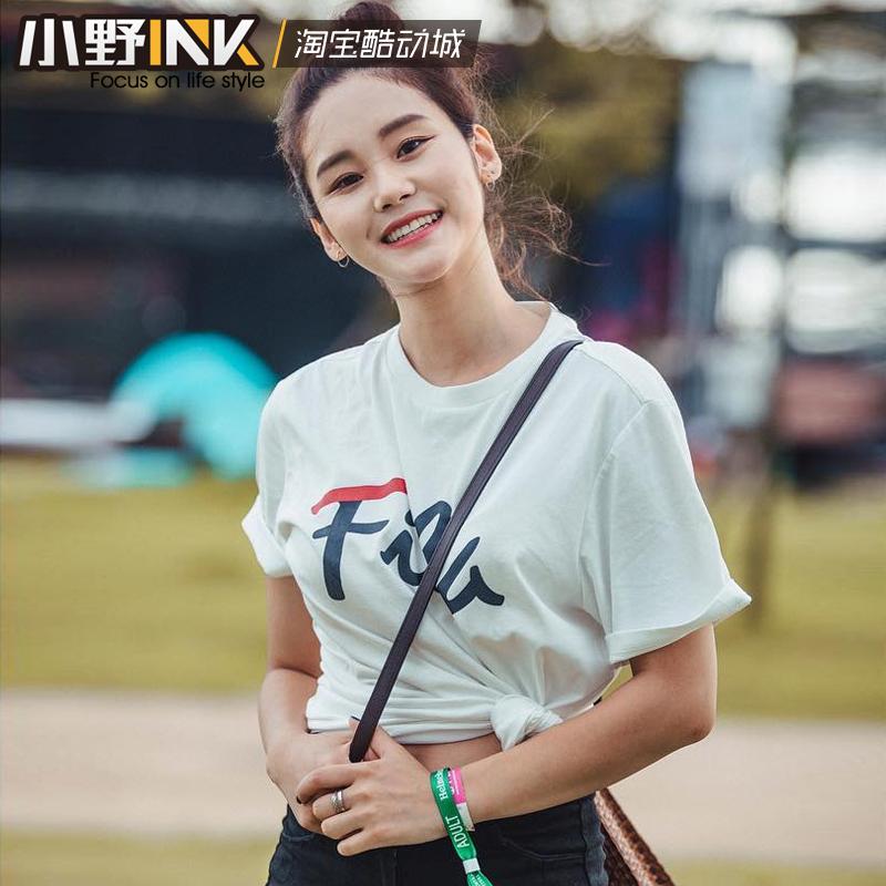 小野INK  [韩国Fila] 夏季 简约 情侣短袖  套头Tee FS2RSA2003x