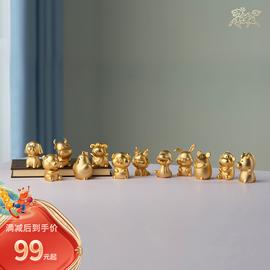 銅師傅 全銅真金鎏鍍擺件《金韻天成十二生肖》家居飾品 生肖擺件圖片