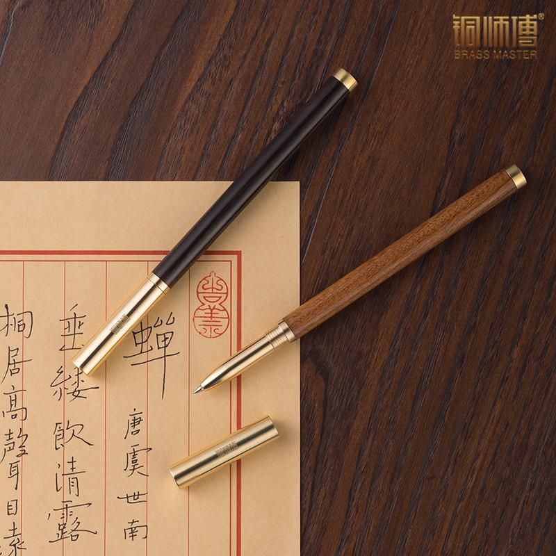 铜师傅 《铜木主义之一》铜工艺品  礼品 签字笔 铜笔