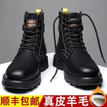 马丁靴男冬季真皮雪地靴