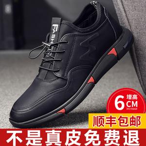 男鞋潮鞋2020新款春秋季真皮英伦百搭鞋子内增高皮鞋男休闲鞋运动