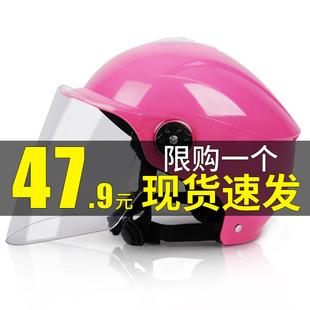 电动电瓶摩托车头盔灰男女士款夏季防晒可爱夏天安全帽四季通用