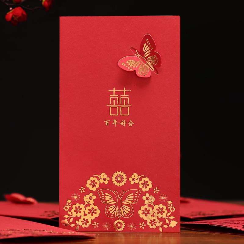 菲寻 结婚请帖创意韩式三折式请柬2018婚庆婚礼喜帖个性打印定制