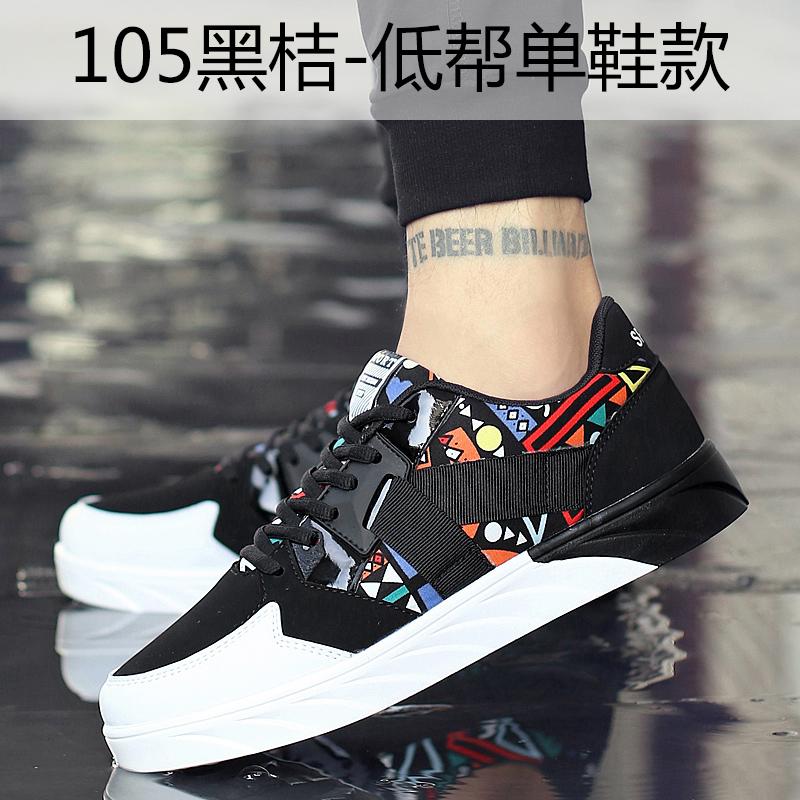 105 черный оранжевый 【 обувь 】