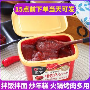 韩式 石锅拌饭辣酱辣炒年糕酱辣椒酱 韩国进口清净园辣酱 500g 包邮
