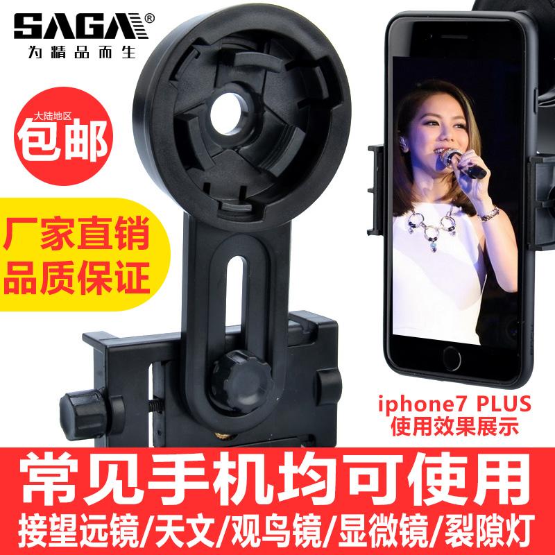 Телескоп телефон фото стоять телефон зажим телефоны стойки стоять hd возмущений тень стрельба многофункциональный оборудование монокуляр