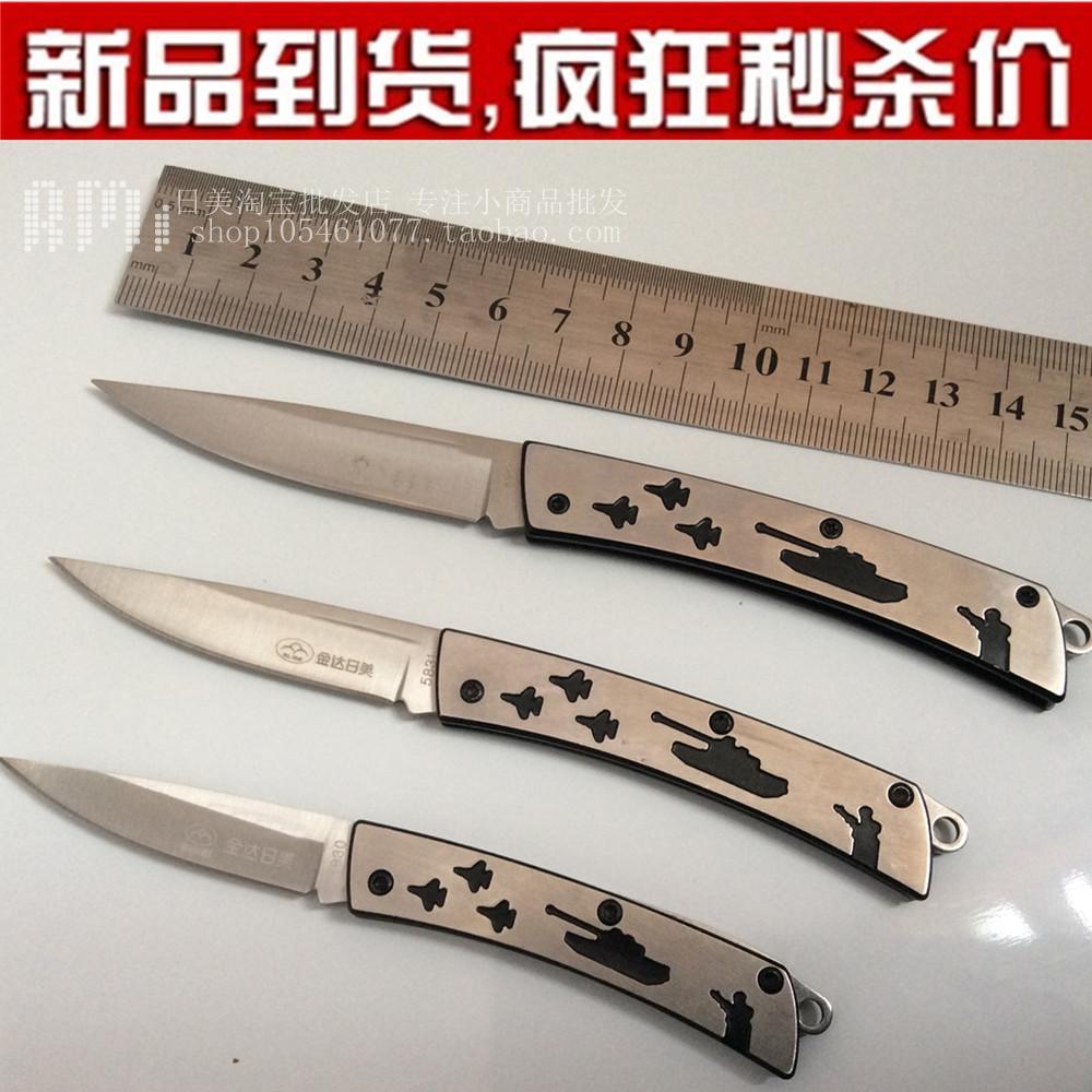 Подлинный день прекрасный сложить нож нож фрукты нож подарок нож портативный инструмент классическая творческий самолет большой пистолет злодей