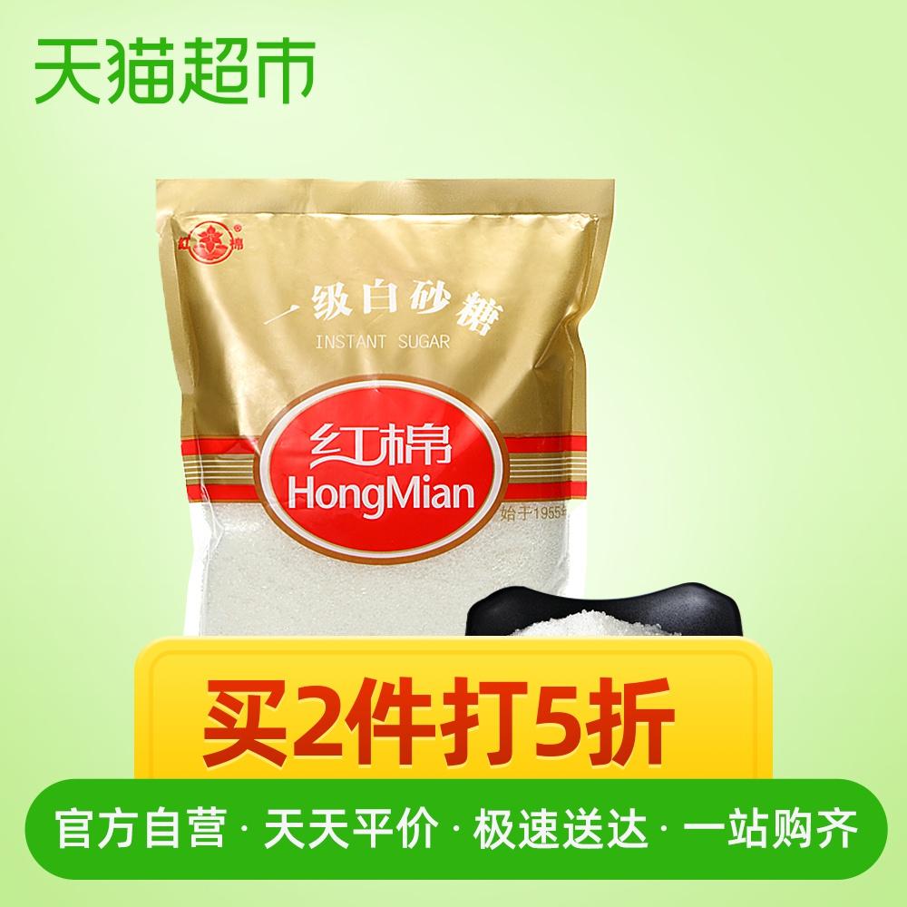 红棉一级白砂糖808g大包装白糖糖水调味用糖烘培点心砂糖食用调糖
