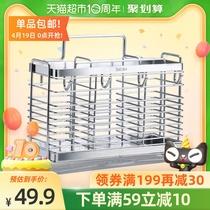 沃德百惠304不锈钢筷子筒家用沥水架3格厨房置物架壁挂式筷子篓