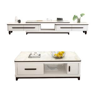 電視櫃茶几組合客廳簡約現代小户型烤漆鋼化玻璃大理石伸縮櫃平台