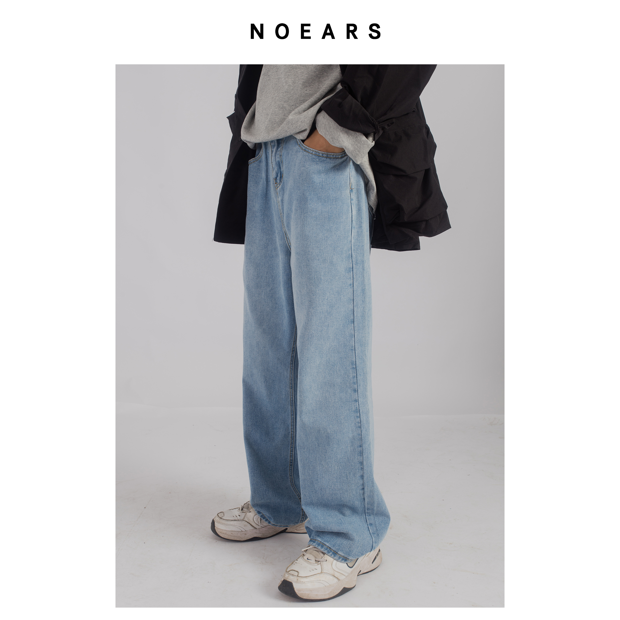 Noears two color retro wide leg jeans mens loose straight pants