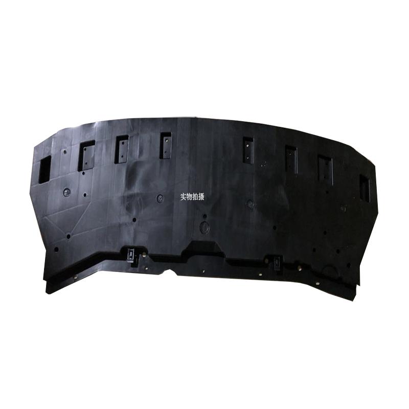 颐达骐达轩逸启辰D60 D50R50蓝鸟骊威前保险杠护板水箱下护板原厂