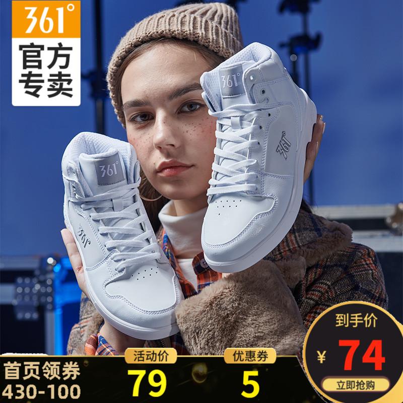 361高帮板鞋aj1女鞋运动鞋361度小白鞋夏季高邦休闲鞋空军一号女