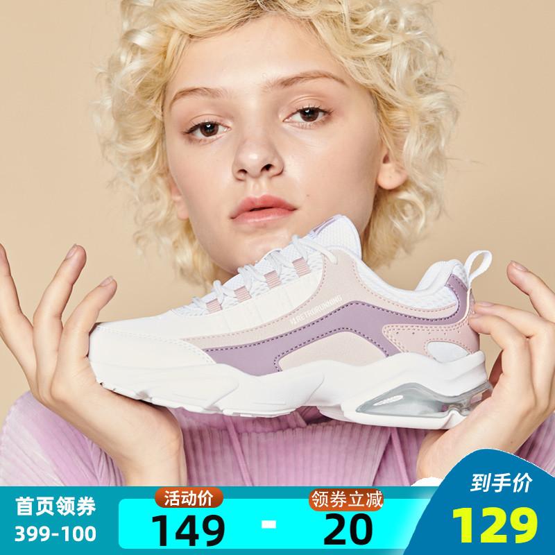 361运动鞋女夏季2020新款老爹鞋气垫网面361女鞋ins潮休闲跑步鞋