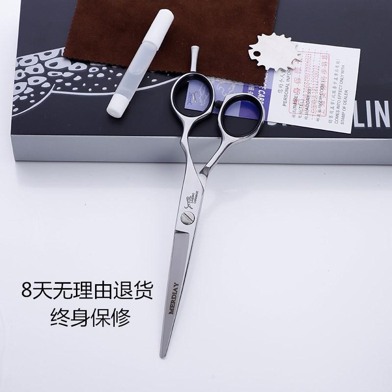 德国正品从林.豹美发剪刀理发店发型师专用打薄防滑无痕剪促销!