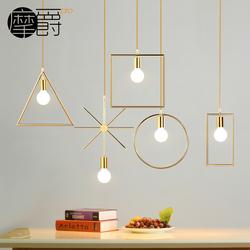 摩爵北欧创意餐厅灯现代简约单头吧台灯服装店三头金色轻奢小吊灯