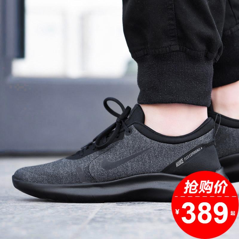 耐克男鞋2019秋季新款缓震防滑透气舒适休闲运动跑步鞋AJ5900-007