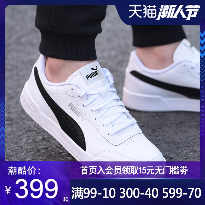 PUMA彪马官网旗舰男鞋女鞋2020夏季新款情侣板鞋休闲鞋369863-03