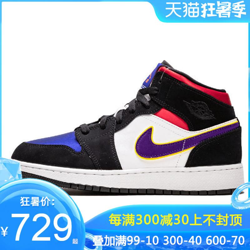 NIKE耐克女鞋官网旗舰2020夏季新款AJ1红蓝丝绸篮球鞋BQ6931-005