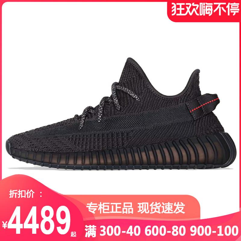 阿迪達斯男鞋女鞋YEEZY 350 V2鏤空黑魂黑天使椰子跑步鞋FU9006