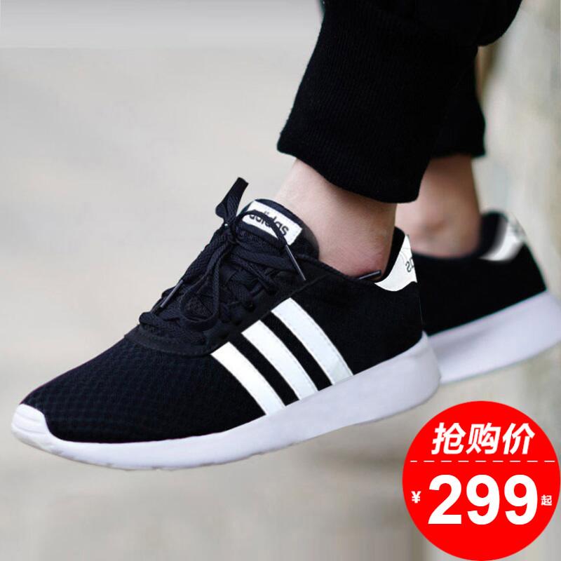 阿迪达斯女鞋2019夏季新款缓震男鞋289.00元包邮