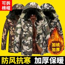 迷彩棉服男士棉衣冬季加厚军棉大衣加绒保暖外套工作服装劳保棉袄