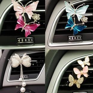 汽車飾品車載香水裝飾夾汽車用品空調出風口香水夾蝴蝶裝飾夾女士