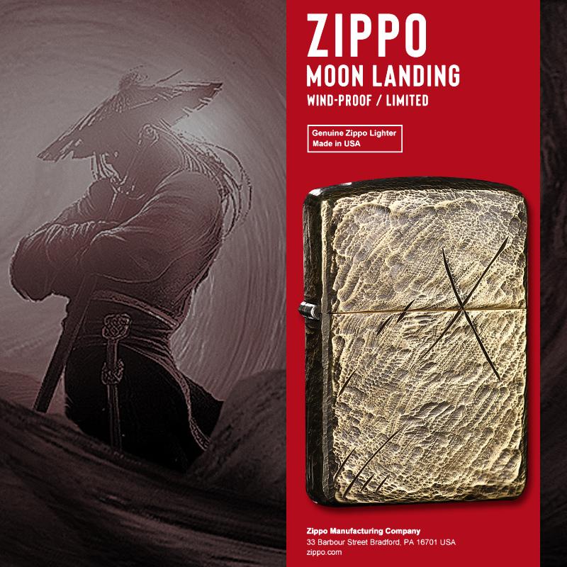 打火机zippo正版纯铜刀痕盔甲芝宝收藏级男士限量版zoop煤油送礼