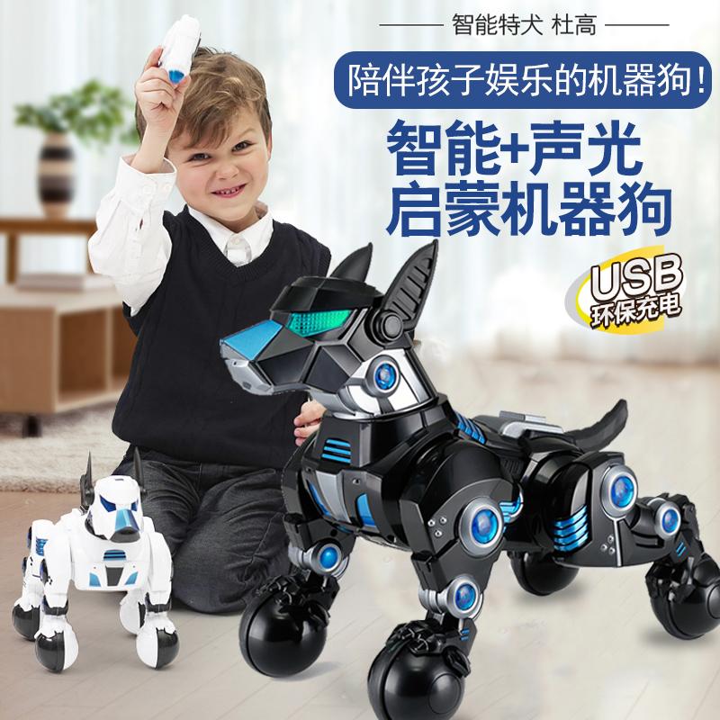 智能机器狗遥控机械玩具狗仿真宠物会走唱歌跳舞电子儿童电动小狗