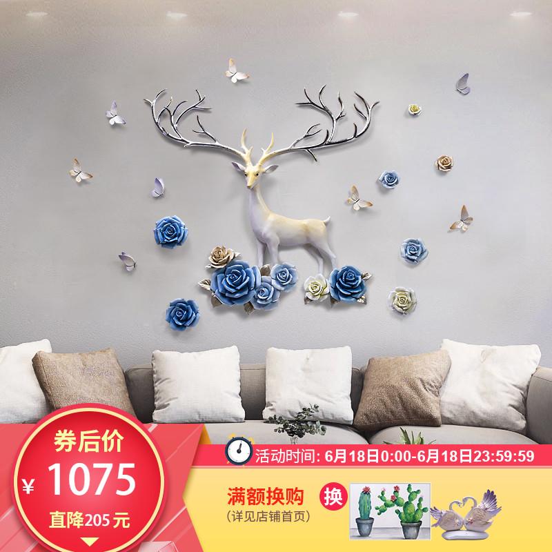 墙面装饰客厅沙发背景墙鹿头壁挂3d挂件创意立体浮雕家居玄关墙饰