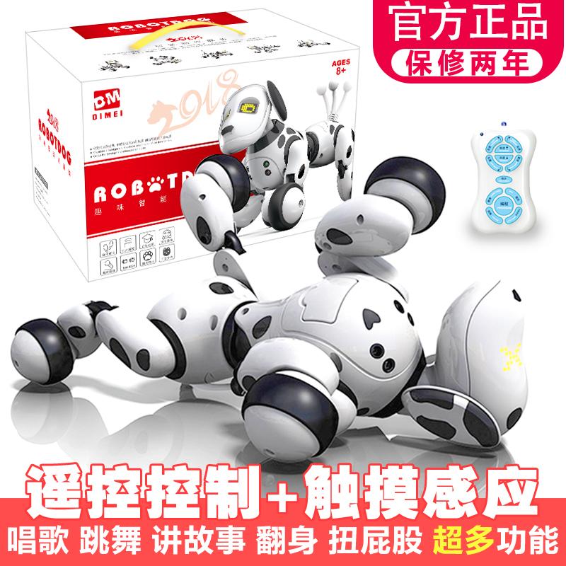 Ребенок умный машина собака дистанционный электрический шаг игрушка собака гулять может спойте песню щенок робот мальчик 1-4 лет